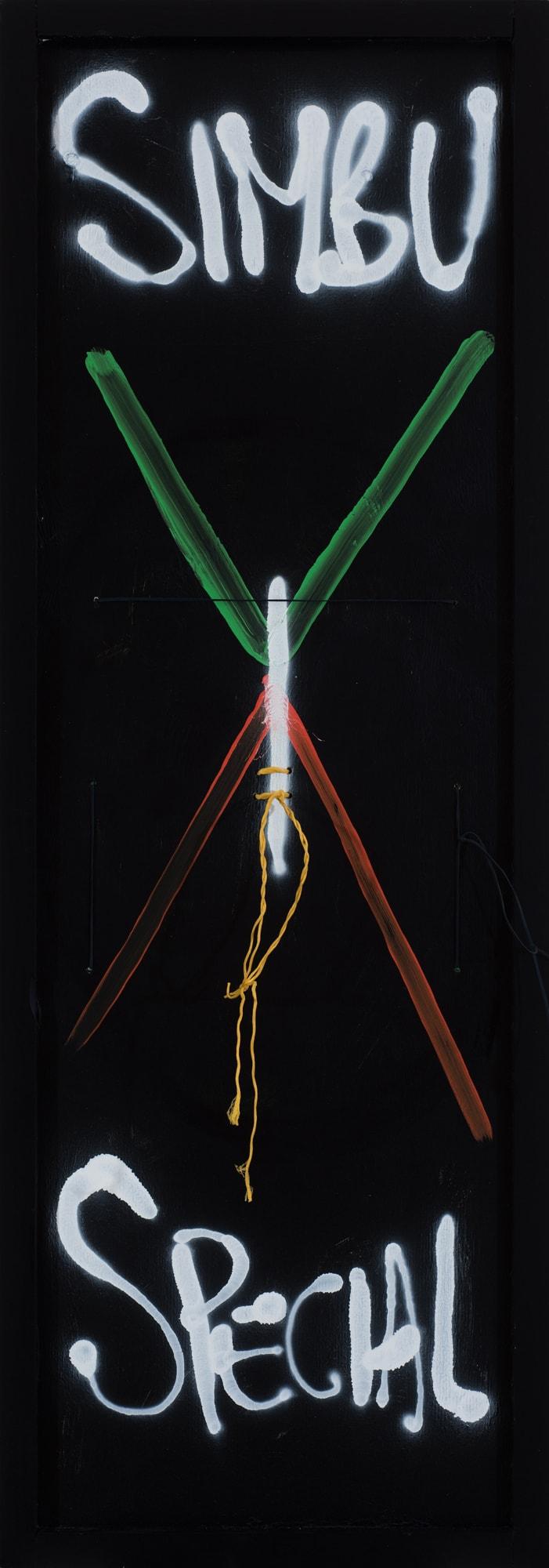Eric Bridgman, Simbu Special (verso), 170x60cm