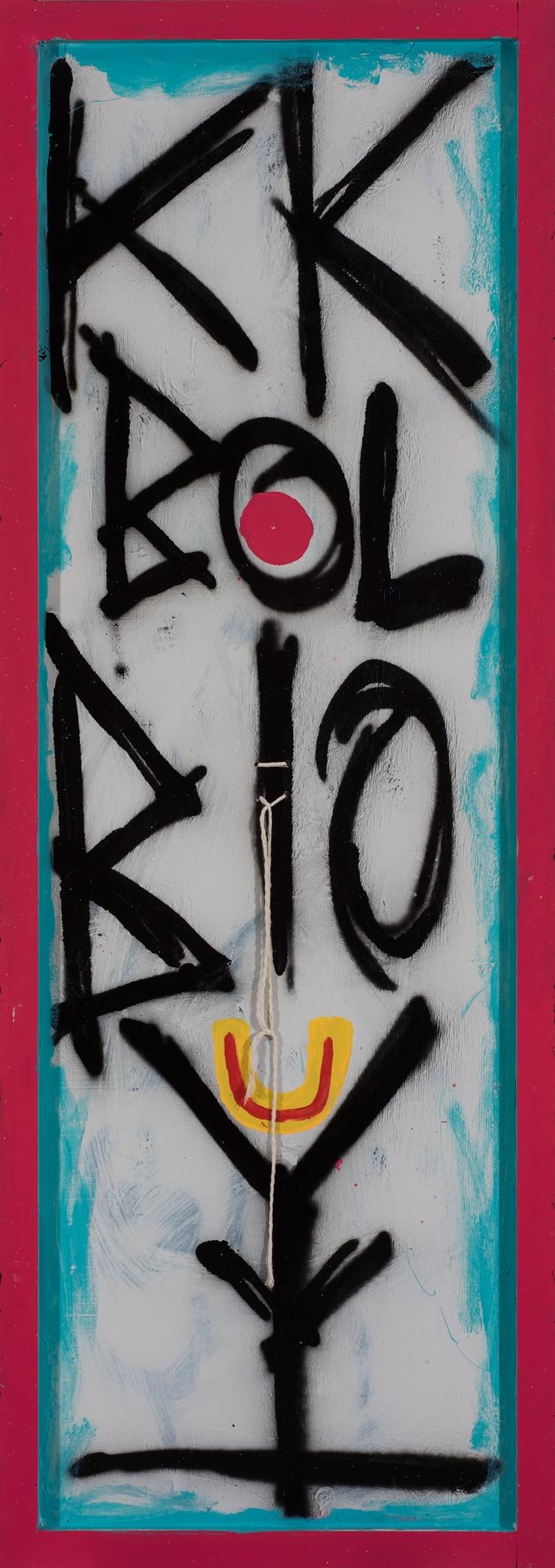 Eric Bridgman, Yal - Man (verso), 170x60cm