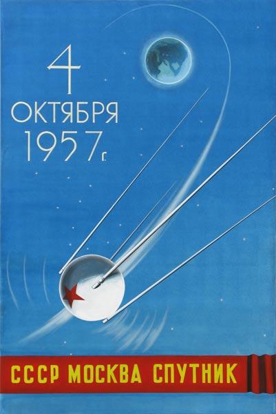 Adam Norton, Sputnik