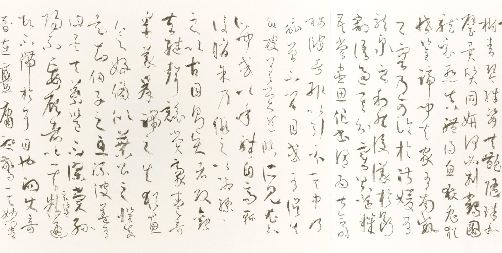 Andrew Seward, Sun Guoting (detail)